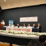 Conferência sobre o 'Despertar dos Anussim' – Netanyah – ISRAEL.
