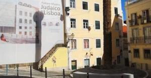 PORTUGAL - ALFAMA MUSEU JUDAICO