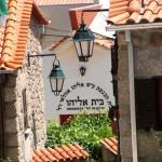 Sinagoga em Belmonte
